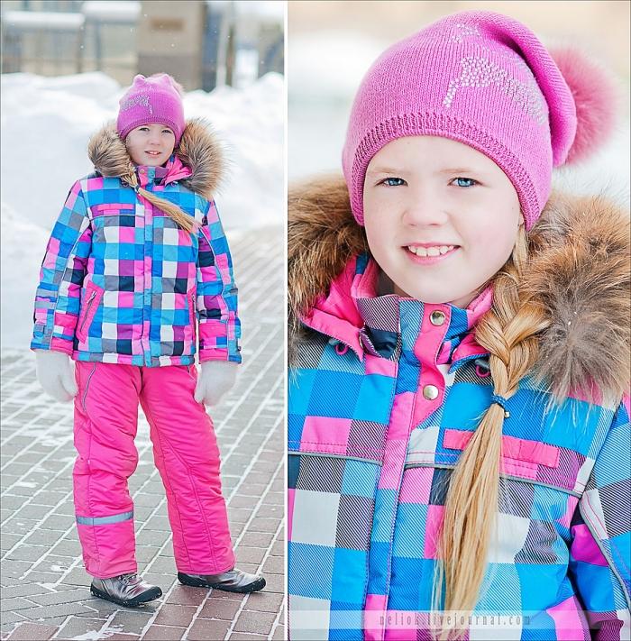 Квартет Одежда Для Детей Официальный Сайт