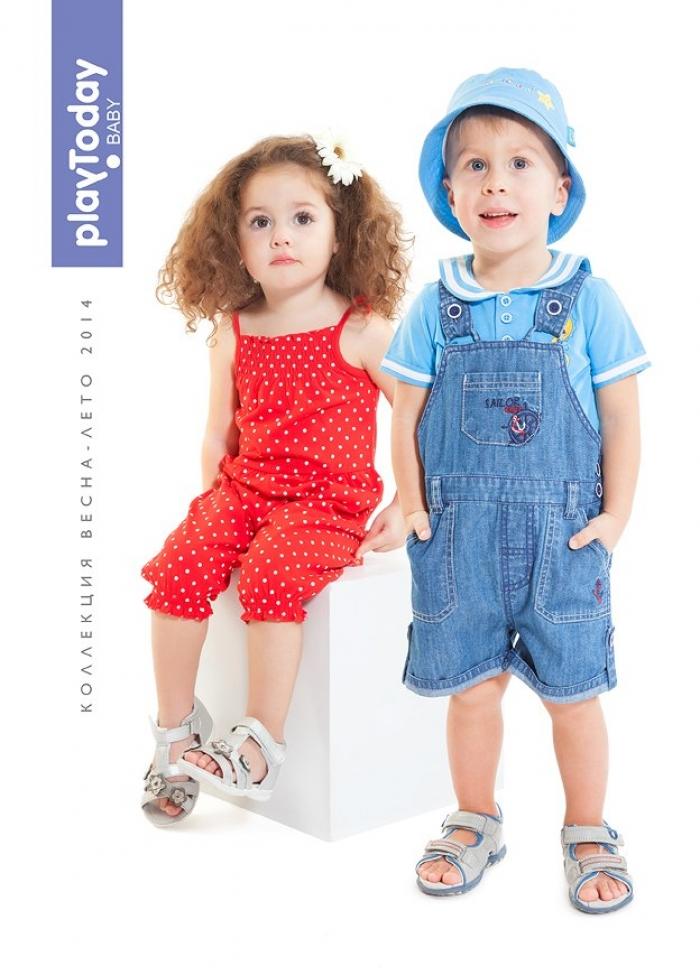 Play Today Интернет Магазин Детской Одежды
