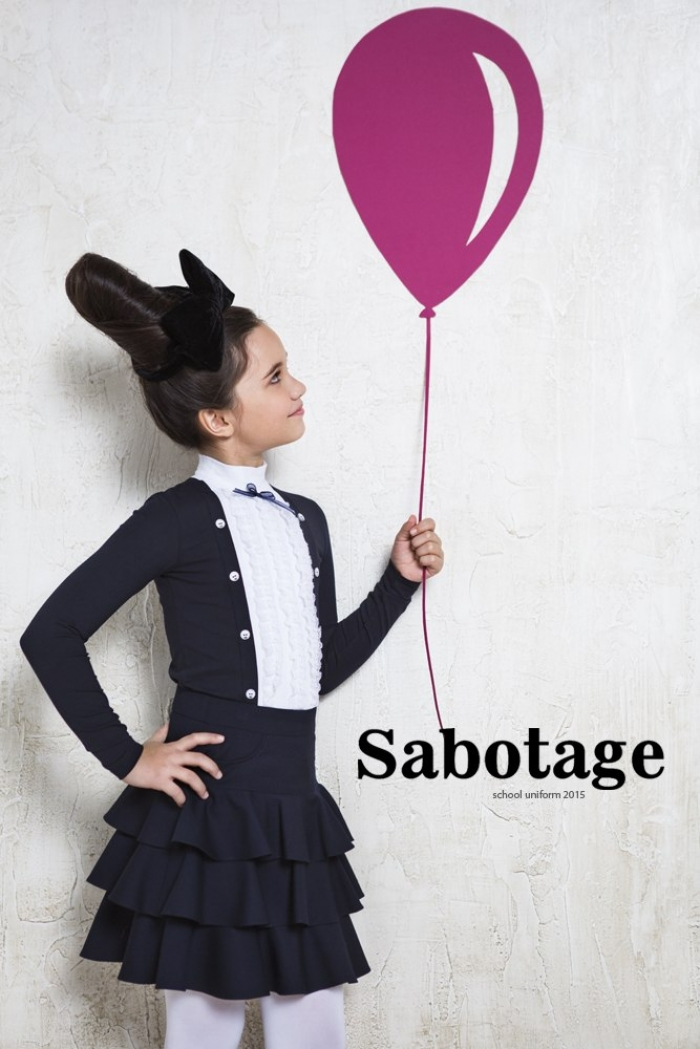 Детская Одежда Саботаж Официальный Сайт